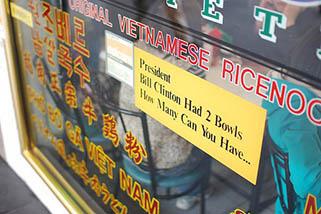Plats préférés au Vietnam 1
